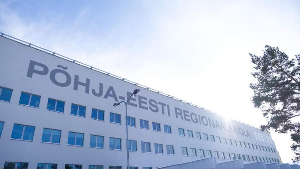 Коронавирус в PERH: 16 работников больны, 61 – на карантине