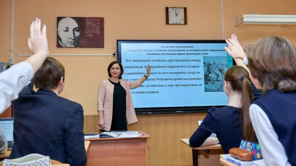 Минпросвещения набирает учителей русского языка для работы в Узбекистане