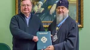 Отделение Императорского православного палестинского общества открыто в Казахстане