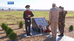 Памятник российскому лётчику Олегу Пешкову открыли в Сирии
