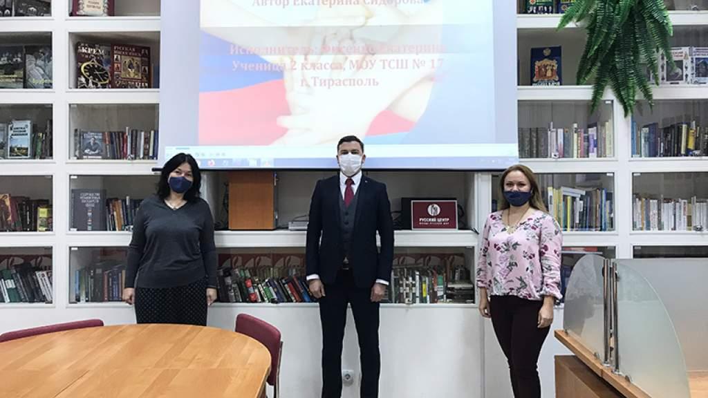 Победителей конкурса чтецов «Моя Россия» определили в Приднестровье