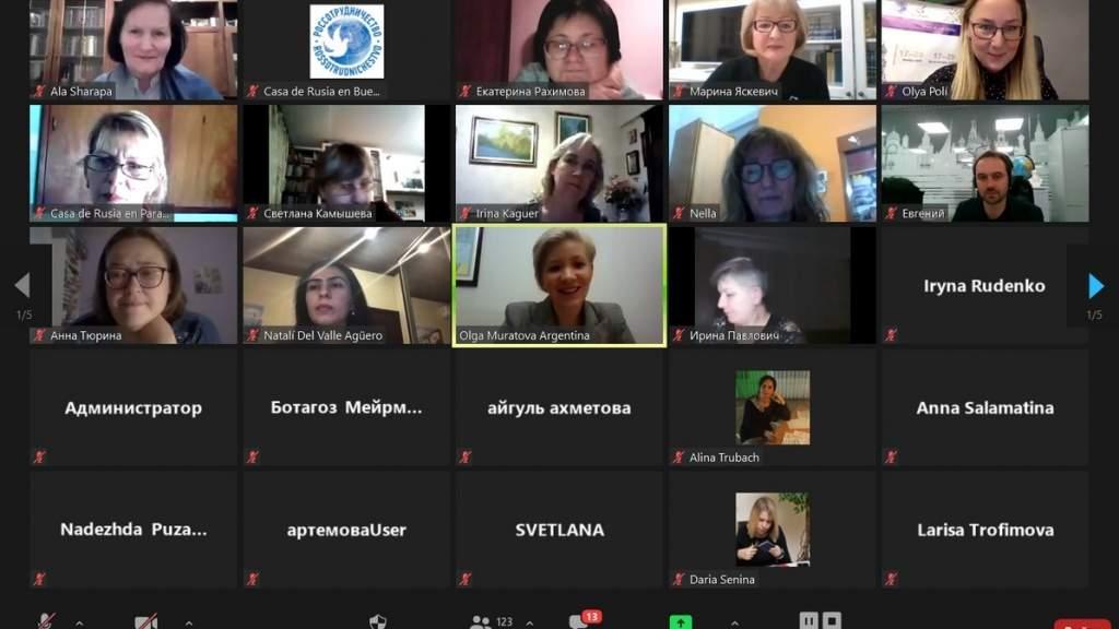 Русисты Аргентины узнали о новых подходах в преподавании русского языка