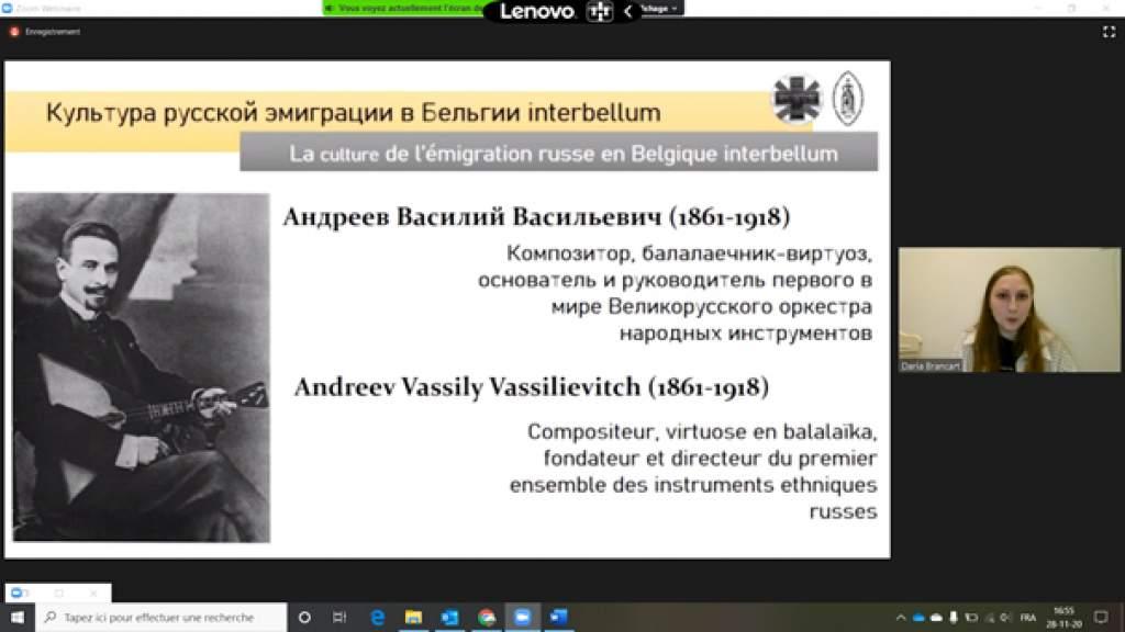 Русский центр в Монсе принял участие в конференции к 100-летию Русского исхода