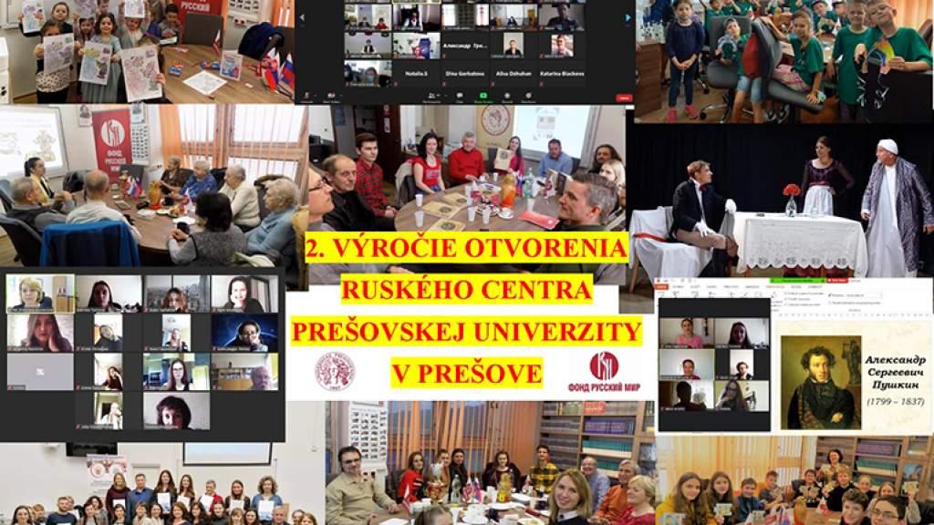 Русский центр в Прешове отмечает вторую годовщину