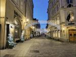В микрорайонах Старого города будут зажжены рождественские огни (программа мероприятий)