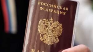 Упростить получение российского гражданства для потомков русских эмигрантов призвали в РПЦ