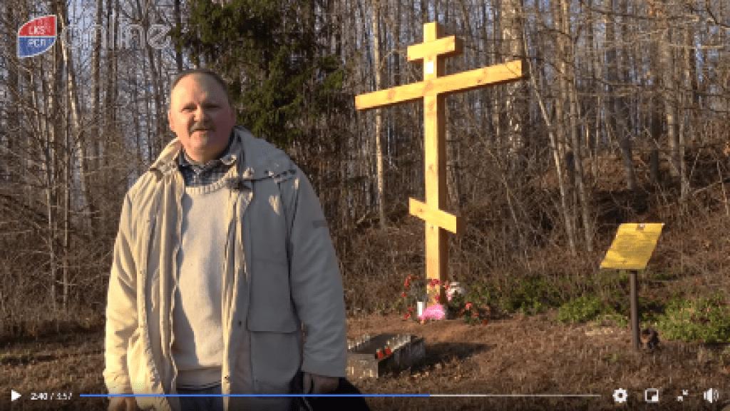 В Латвии воздвигли поклонный крест русским бойцам, погибшим в Первую мировую войну