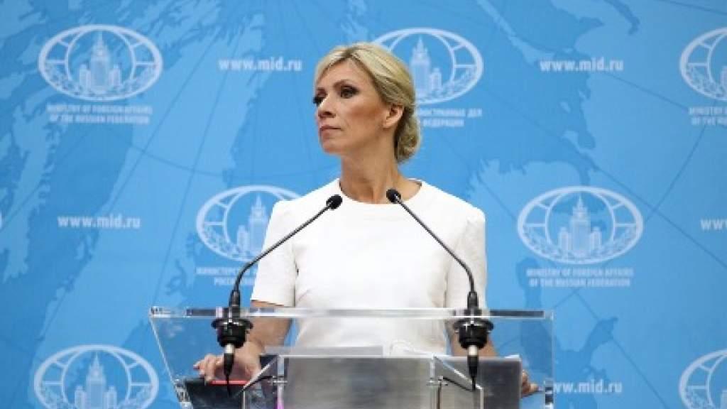 В МИД РФ считают дискриминацией новые санкции