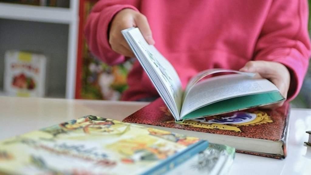 В Москве назвали лауреатов детской литературной премии имени Корнея Чуковского