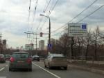 В Москве организуют еще 14 новых «выделенок»