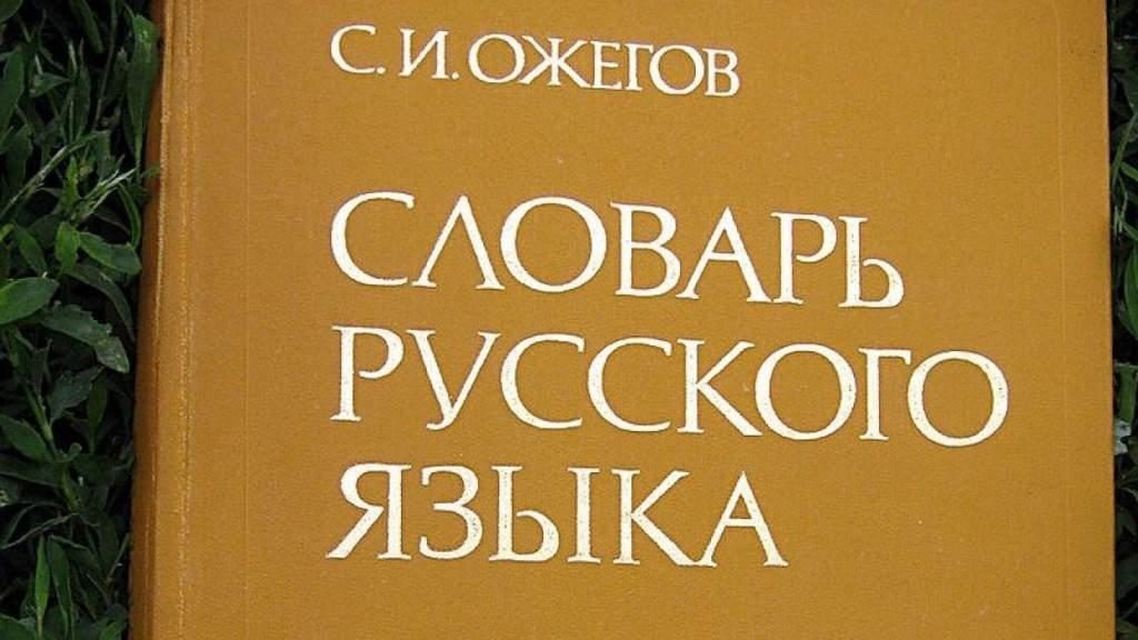 Центр русского языка, литературы и культуры начал работу в Атырау