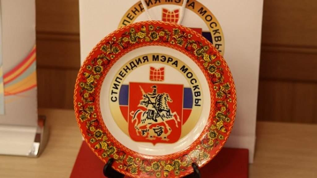 До 20 декабря будут определены стипендиаты Мэра Москвы