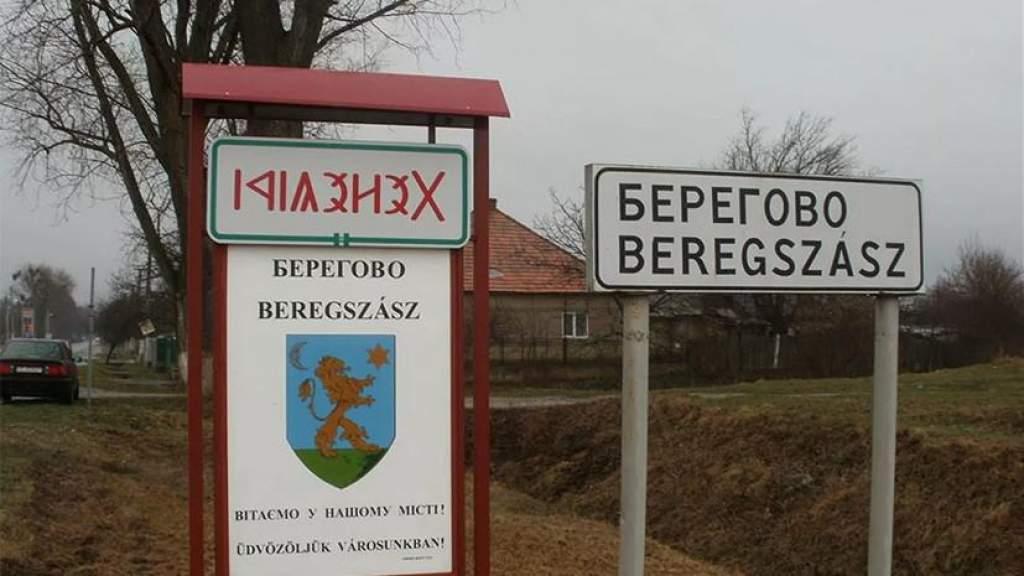 «Эта политика подрывает единство Украины»: к чему может привести давление Киева на венгров Закарпатья