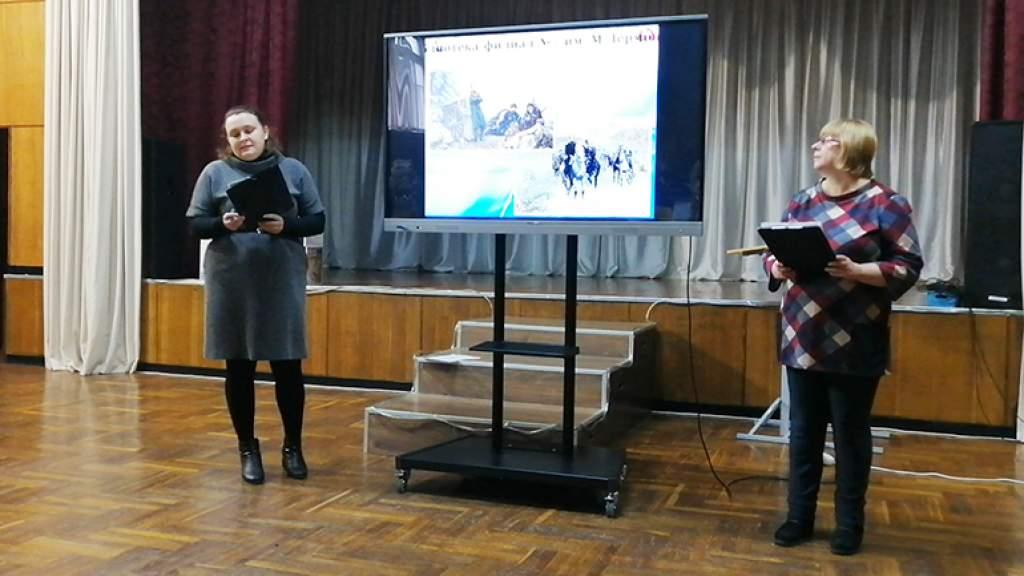 Интерактивный урок «М. Ю. Лермонтов: штрихи к портрету» провели в Могилёве
