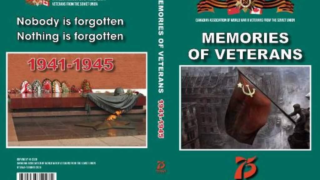 Изданная в Торонто книга «Воспоминания ветеранов» вышла на английском языке