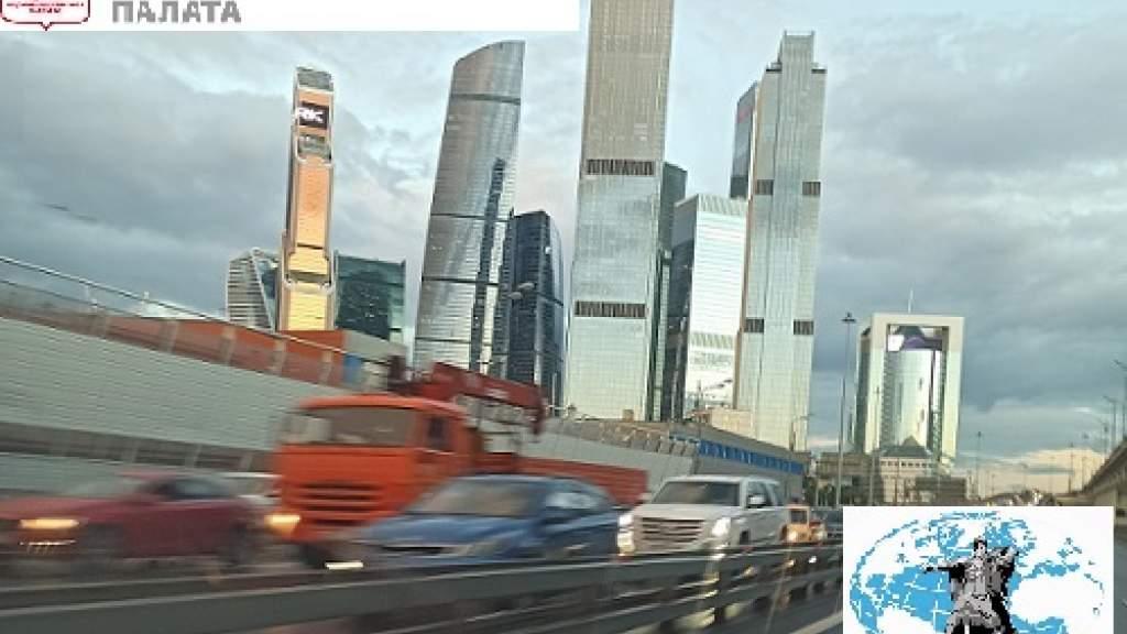 МДС и МТПП проведут совещание по развитию бизнес-связей соотечественников и деловых кругов Москвы