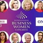 Международный конгресс женщин-предпринимателей начинает работу