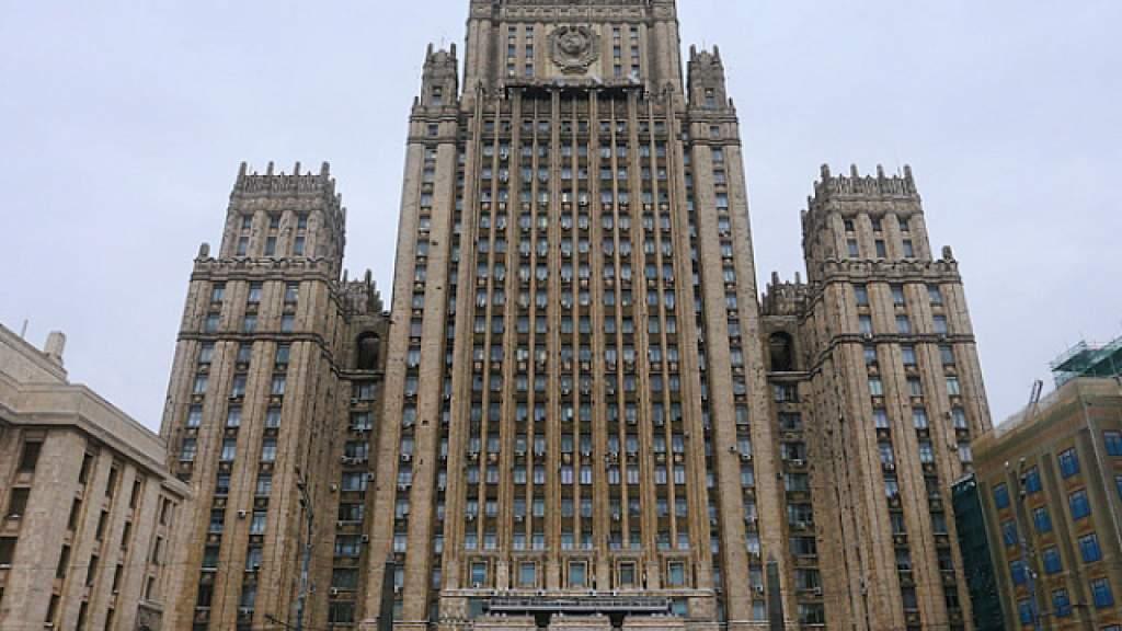 МИД РФ: Нарушения прав человека на Украине ухудшают положение нацменьшинств