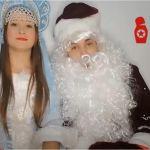 «Русское поле» (Германия) и общество «Гагарин» поздравляют с Новым годом и Рождеством (видео)