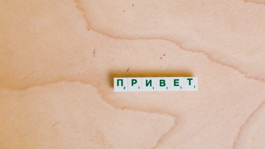 Новую методику изучения языков разрабатывают в Нижнем Новгороде