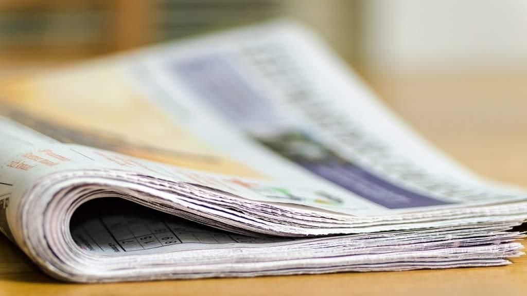 Подведены итоги премии «Хорошие новости России»