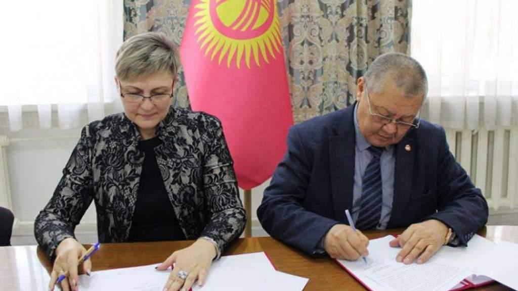 Правовой центр поддержки соотечественников и омбудсмен Киргизии подписали меморандум о сотрудничестве