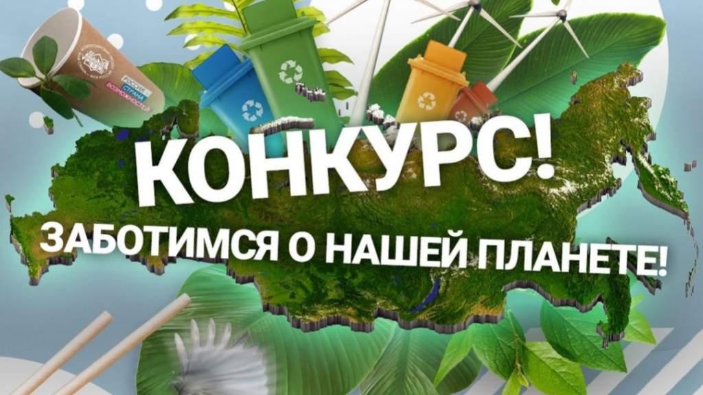 Представители 15 стран стали участниками конкурса «Моя страна — моя Россия»