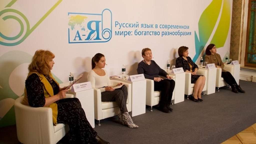 Работу русистов за рубежом в период пандемии обсудили на международной конференции