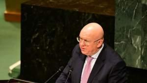 Россия и еще девять стран призвали международное сообщество противостоять неонацизму