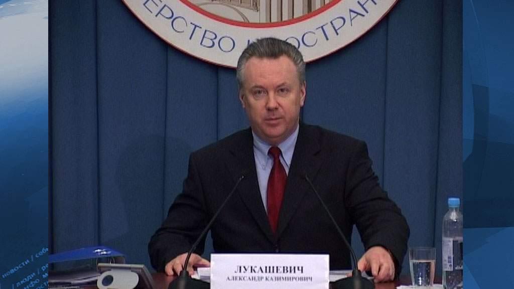 Россия призвала СЕ быстрее реагировать на факты ущемления прав русскоязычных в Прибалтике и на Украине