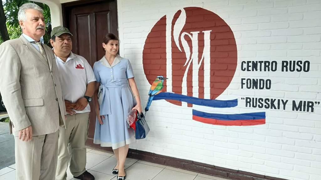 Российский посол в Никарагуа посетил Русский центр