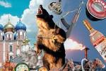 Vabadusraadio võib Venemaalt lahkuda