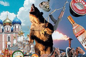 русская угроза