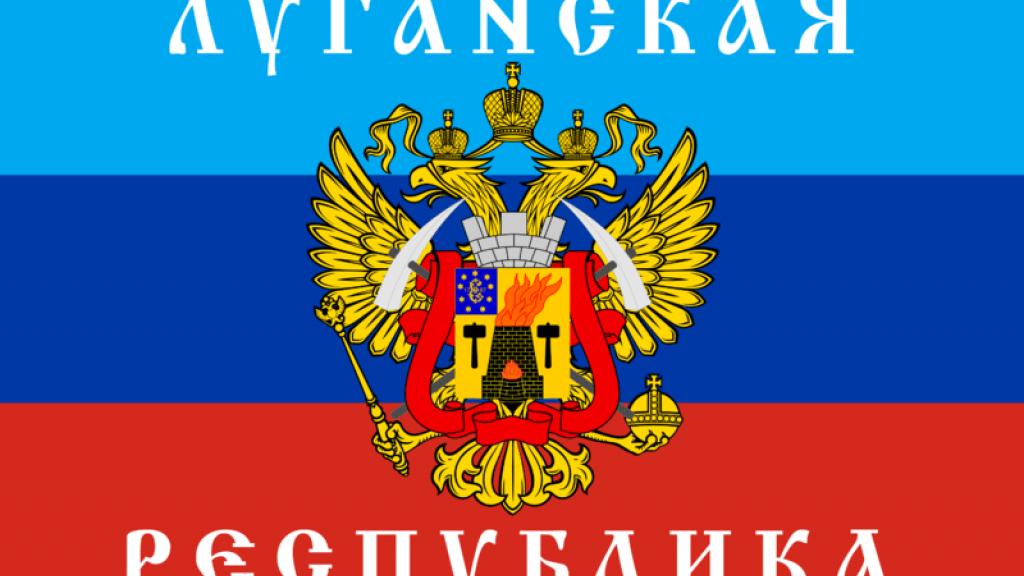 Русский язык в ЛНР сделали единственным государственным