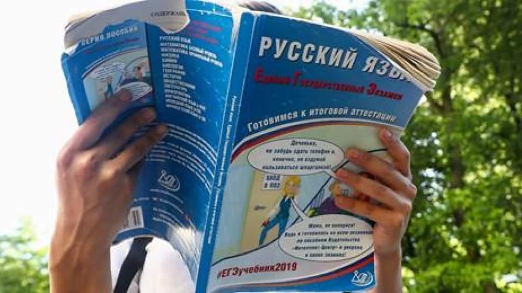 Русский вошел в топ-5 индекса глобальной конкурентоспособности языков