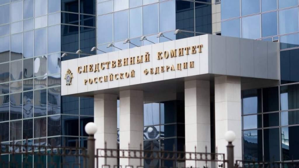 СК России предъявил обвинение литовским судьям, выносившим приговоры по «делу 13 января»