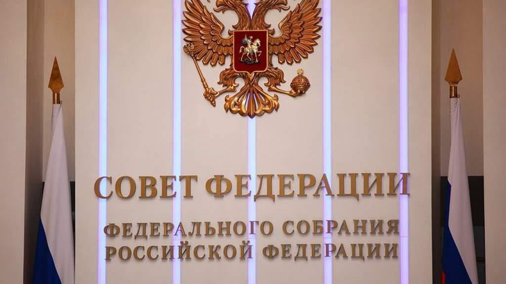 Совет Федерации разрешил оспаривать штрафы с камер через «госуслуги»