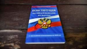 Совет Федерации России одобрил пакет законов о верховенстве Конституции