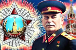21 декабря родился Иосиф Виссарионович Сталин - знаковая личность в мировой истории