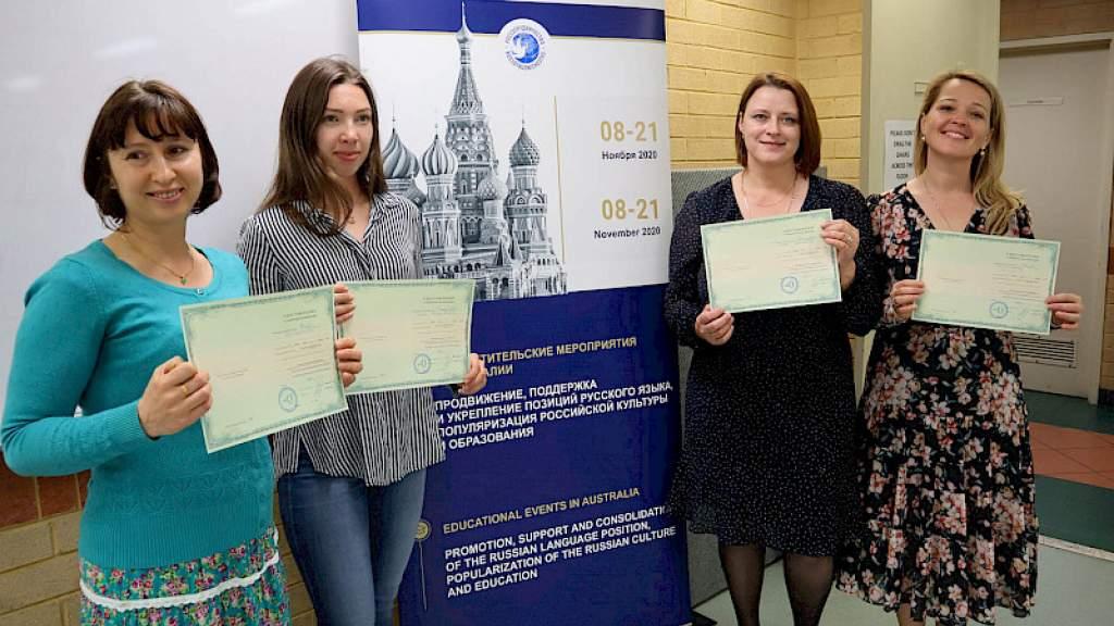 В Австралии провели цикл просветительских мероприятий в поддержку русского языка