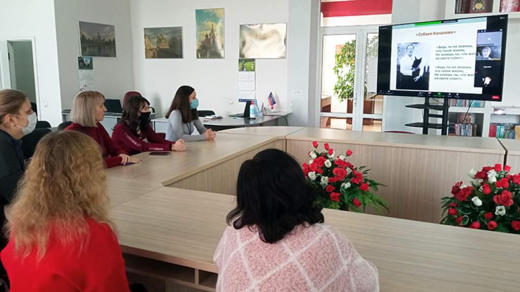 В Донецке провели декабрь с Институтом Пушкина