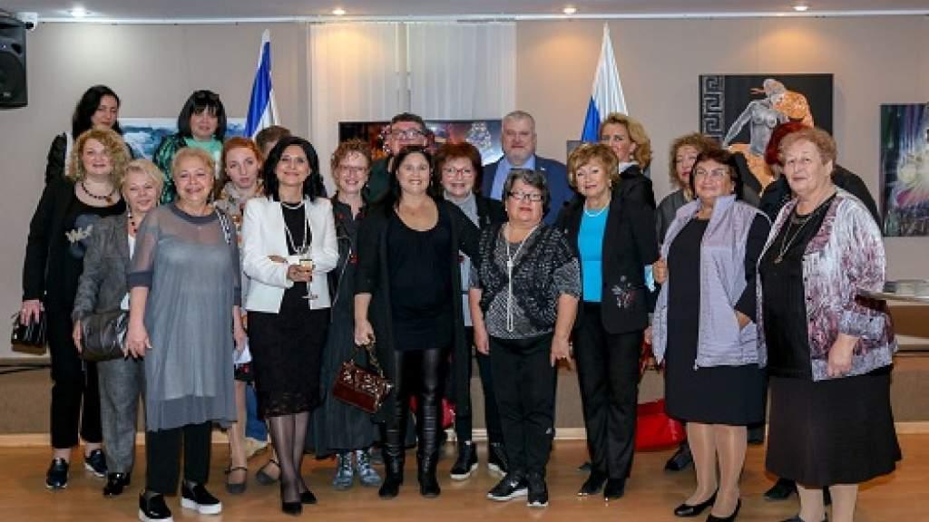 В Тель-Авиве прошел праздничный вечер Ассоциации русскоязычных женщин Израиля