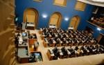 Конституционная комиссия в среду обсудит поправки в законопроект о референдуме на тему брака