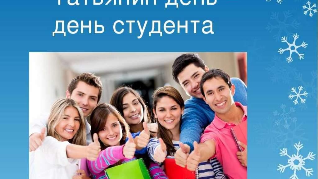 Акцию «Книга Татьяне» в Баку приурочат ко Дню российского студенчества
