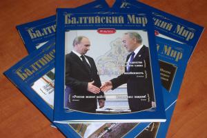 «Балтия» 8 лет назад: эстонские спецслужбы не подтверждают своё участие в операции «Балтийский мир»