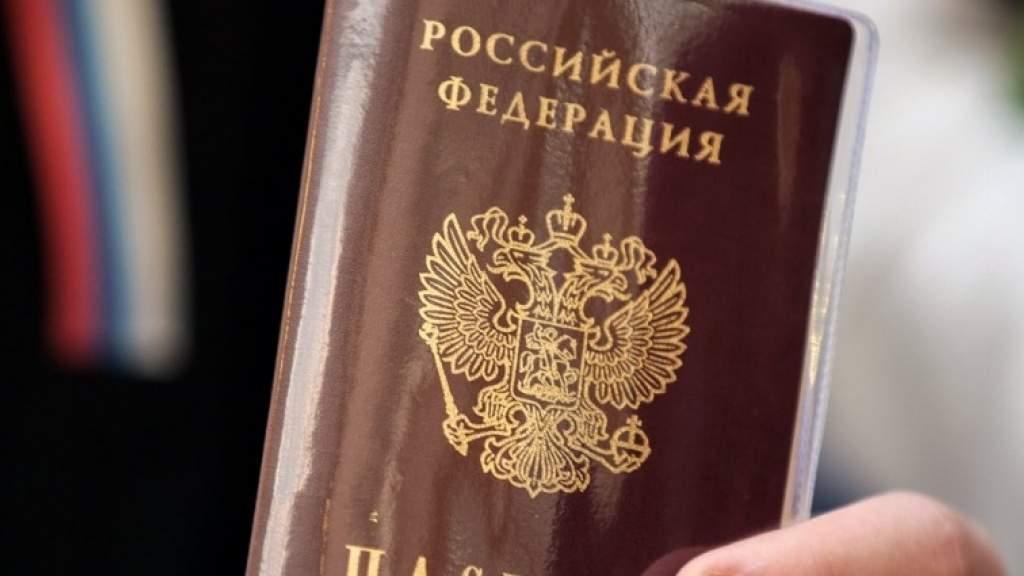 Больше 400 тысяч украинцев получили российские паспорта в 2020 году