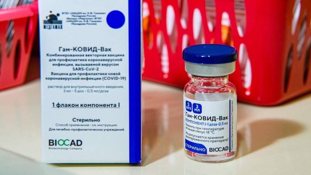 Испытания вакцины «Спутник V» начались в Туркменистане