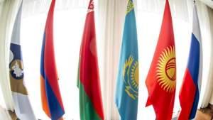 Межправительственное заседание ЕАЭС пройдёт в Казахстане