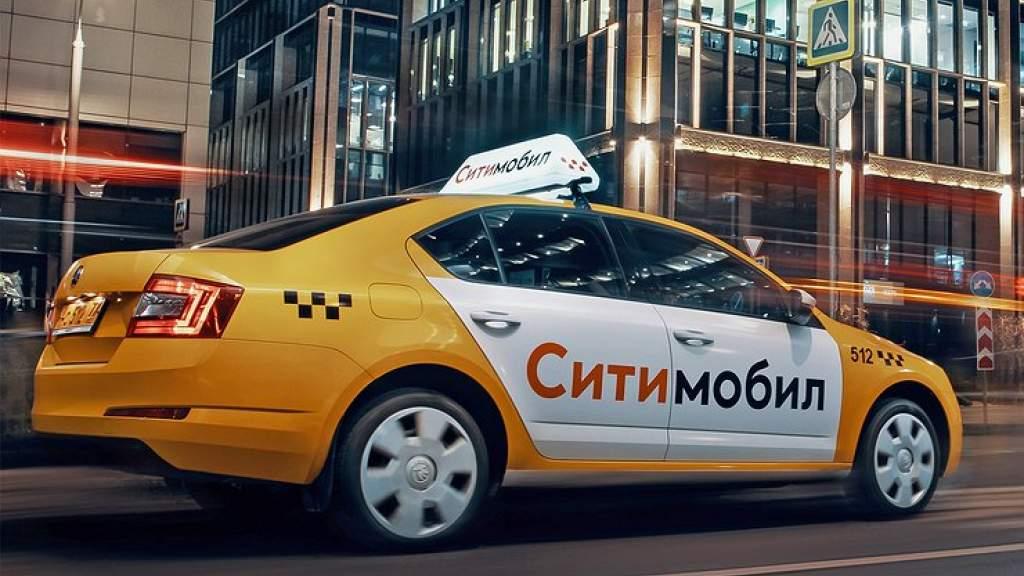 Пассажиры такси смогут «зарабатывать» на поездках