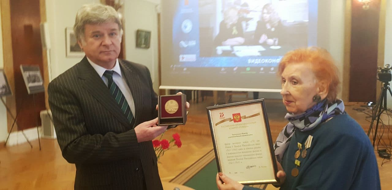 В Центре русской культуры прошла видеоконференция в ознаменование 77-й годовщины полного освобождения Ленинграда